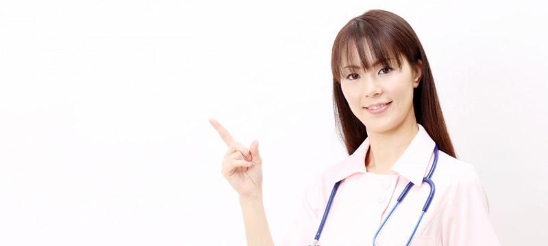 医療関係の専門学校