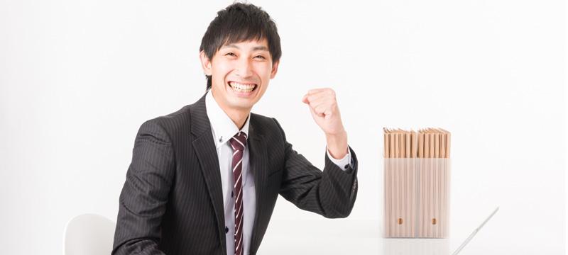 就職しやすい企業の特徴