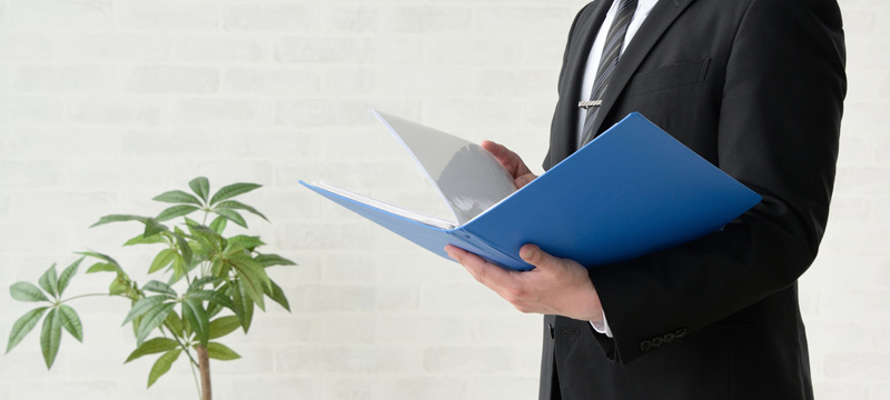 まずは正規登用の可能性を確認する。