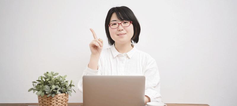 アルバイト生活から個人事業主になる方法
